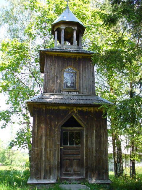 Loretańska dzwonnica - kliknij żeby powiększyć